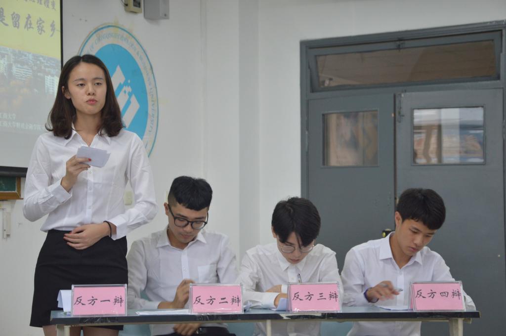 云顶娱乐官网下载 3