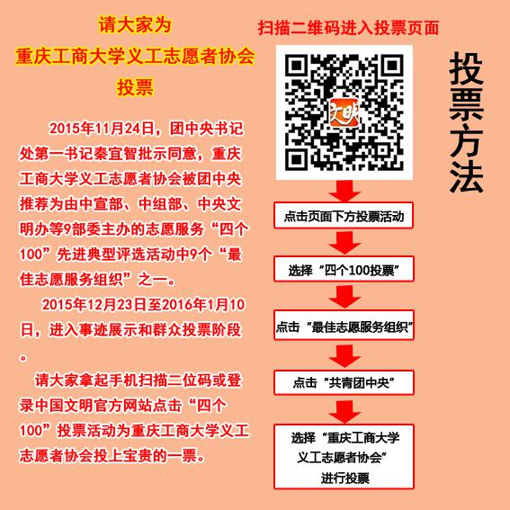 必赢亚州手机网站 3